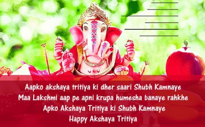 happy akshaya tritiya 2019 wishes