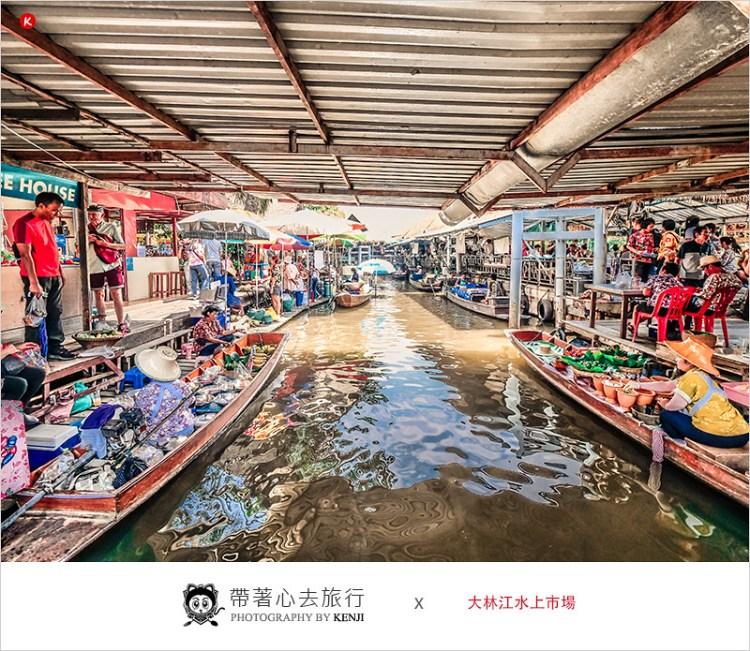 泰國曼谷景點 | 大林江假日水上市場-曼谷近郊交通方便,聚集各種道地小吃又便宜的水上市場。
