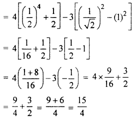 RBSE Solutions for Class 10 Maths Chapter 6 Trigonometric Ratios Q.15