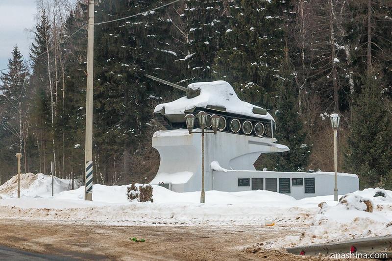 Памятник танку Т-34 близ Переславля-Залесского