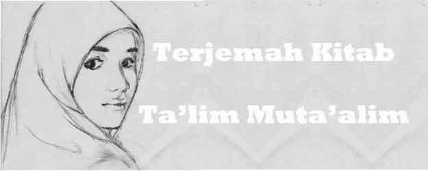 terjemah-kitab-ta'lim-muta'alim