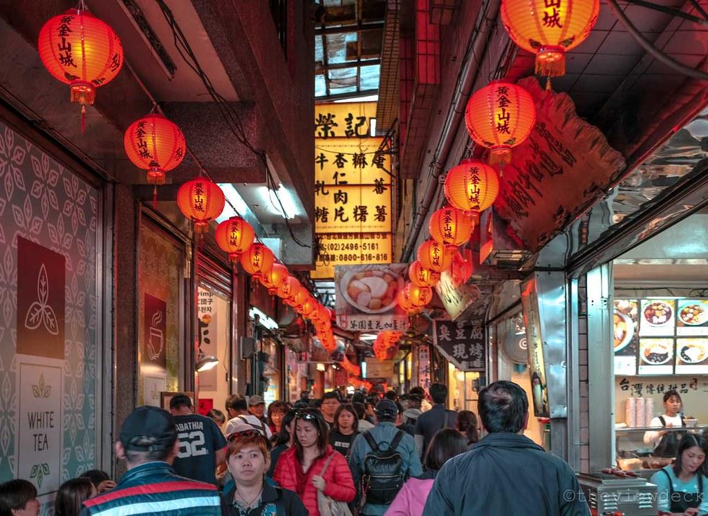 Street of Jiufen Old Town
