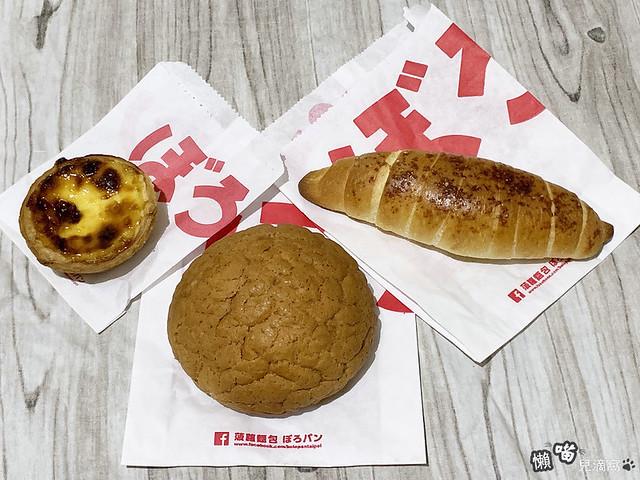 菠蘿麵包ぼろパンBOLO PAN