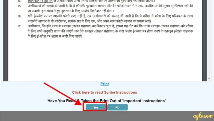 Download CAPF Admit Card