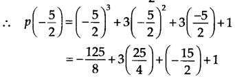 ncert maths solution class 9 Chapter 2 Polynomials