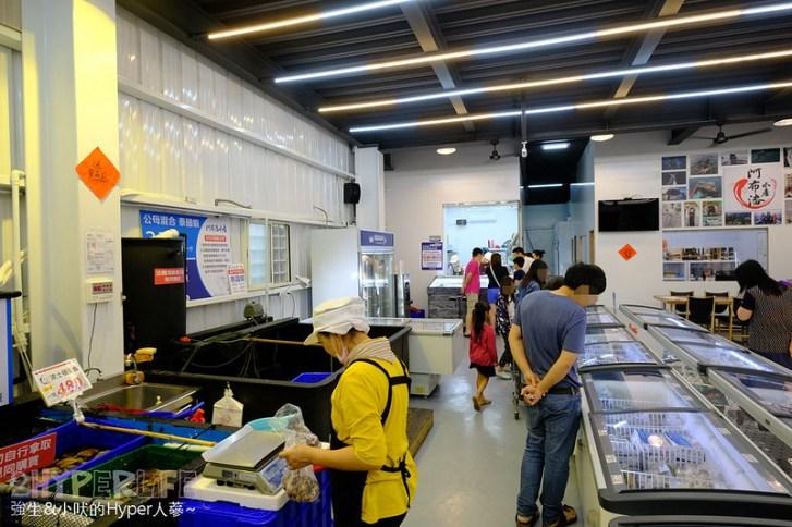 47612492502 9293756d7b c - 熱血採訪│台中專業海鮮市場-阿布潘水產,可現撈漁獲和優質肉品種類多達300多種,代客殺魚服務超方便!