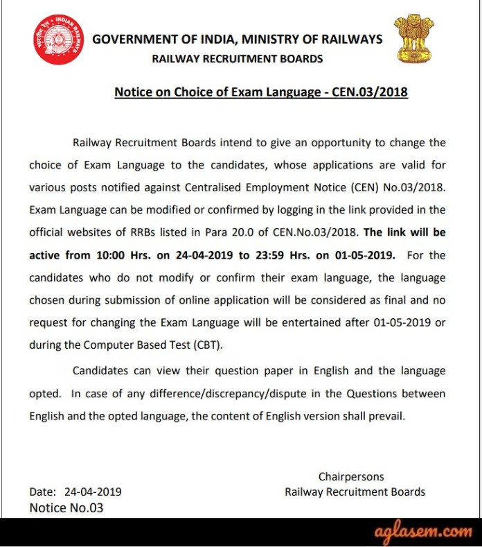 RRB JE notice 2019 choice of exam language