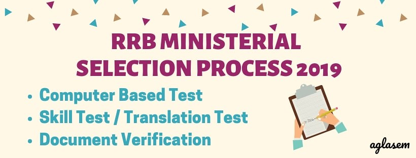 RRB Ministerial and Isolated Categories Selection Process 2019