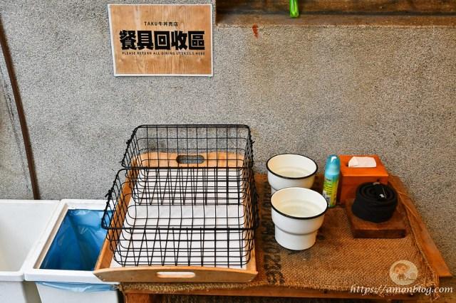 TAKU牛丼專賣店-4