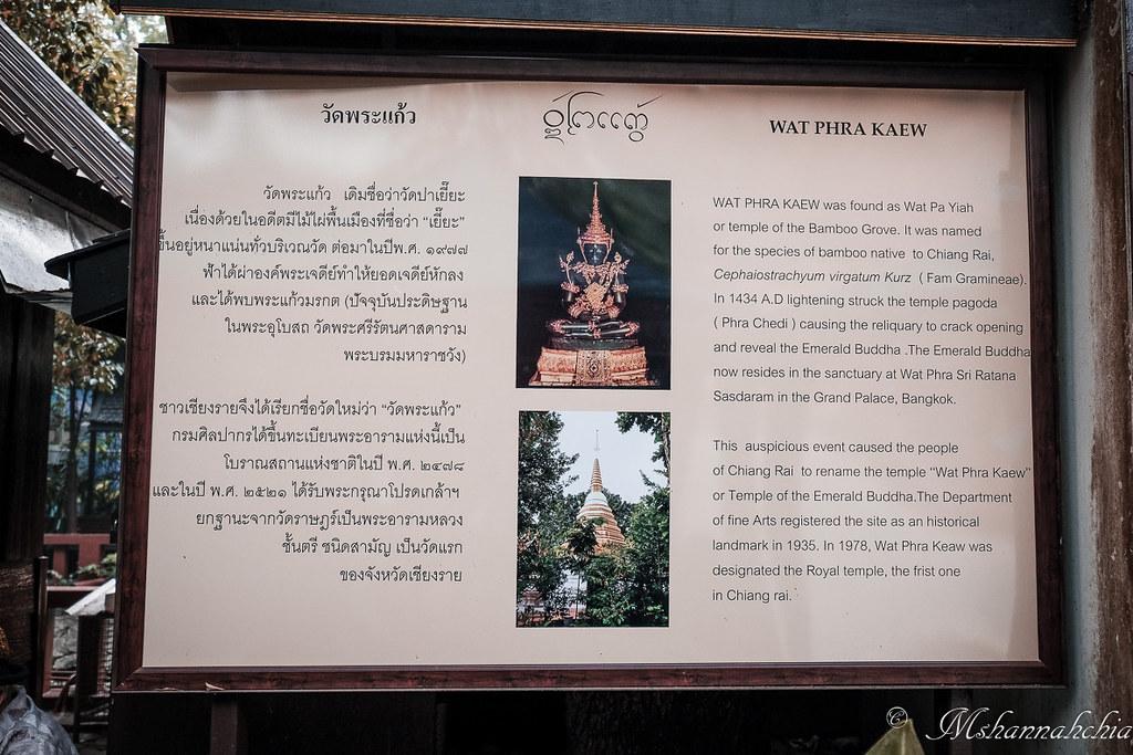 Wat Phra Kaew (20)