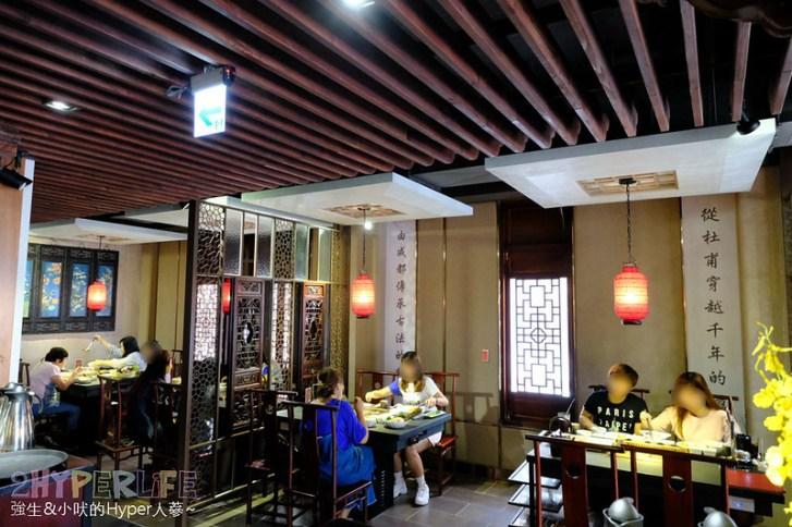 47677372832 5b47990e5e c - 熱血採訪│香料直接從四川空運來台,正統口味加上中式仿古建築超有fu!就在瓦庫麻辣鍋