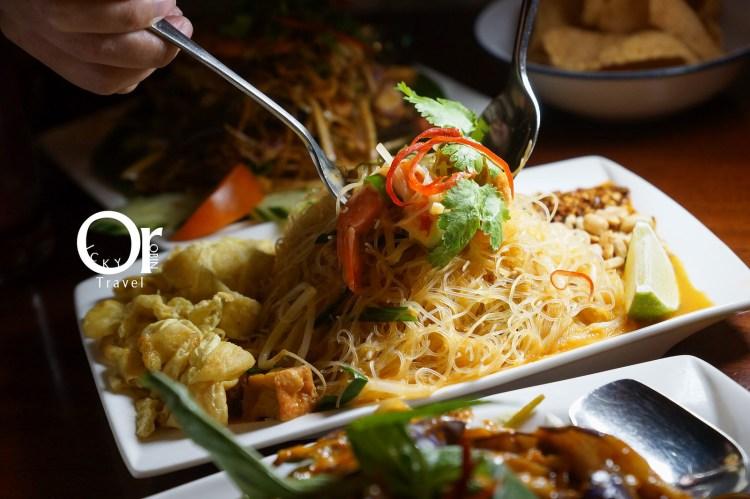 台北泰式餐廳推薦|心泰原創泰國料理:來點不一樣的泰式料理~特色泰北菜顛覆對泰國菜的印象,台北泰國菜@捷運信義安和美食