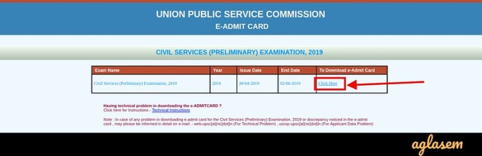 UPSC IAS/ Civil Services Admit Card 2019 - Downloading link page