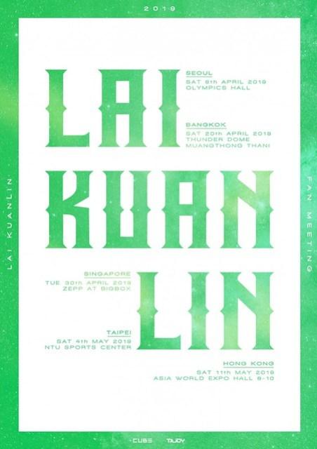 LaiKuanLin Asia Tour 2019