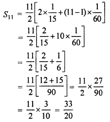 RBSE Solutions for Class 10 Maths Chapter 5 Arithmetic Progression Q.1