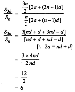 RBSE Solutions for Class 10 Maths Chapter 5 Arithmetic Progression Q.6