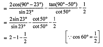 RBSE Solutions for Class 10 Maths Chapter 7 Trigonometric Identities Q.3