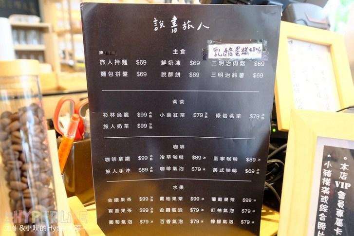 47757138532 31e065432c c - 說書旅人   有免費書籍可室內閱讀的不限時咖啡廳!餐點飲料都不到百元,也有提供wifi和插座哦~