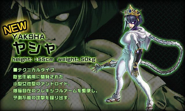 Los Guerreros Ninja - Una vez más - Yaksha