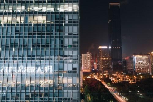 View from Fraser Suites, Shenzhen