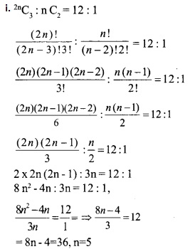 HSSlive Plus One Maths Chapter Wise Questions and Answers Chapter 7 Permutation and Combinations 14