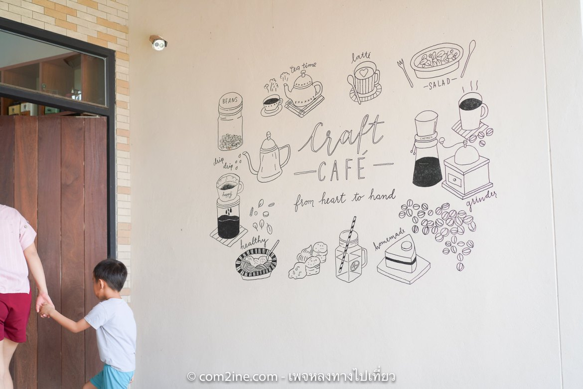 Craft Cafe - from heart to hand