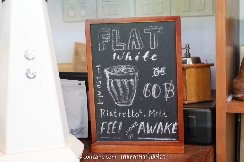 Flat White - คราฟท์คาเฟ่