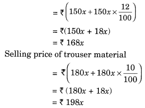 NCERT Solutions for Class 8 Maths Chapter 2 Linear Equations in One Variable Ex 2.4 Q7