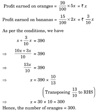 Extra Questions for Class 8 Maths Linear Equations in One Variable Q17