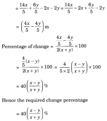 Linear Equations in One Variable Class 8 Extra Questions Maths
