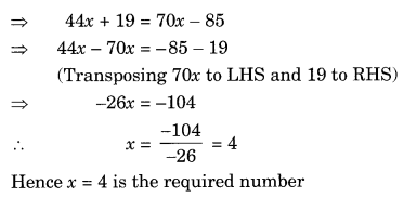 Extra Questions for Class 8 Maths Linear Equations in One Variable Q14.2