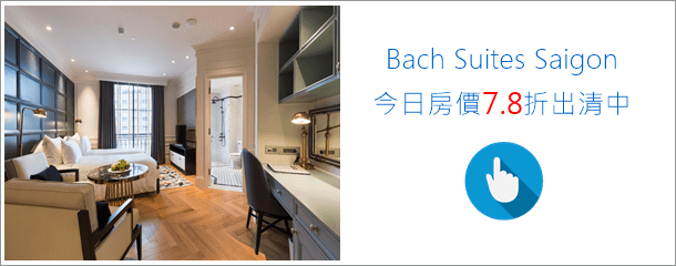 巴赫西貢套房飯店 Bach Suites Saigon (97)