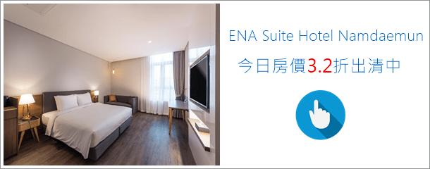 首爾南大門ENA套房飯店 ENA Suite Hotel Namdaemun (65)
