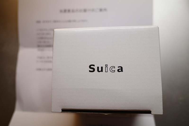 acure X Suica W campaign