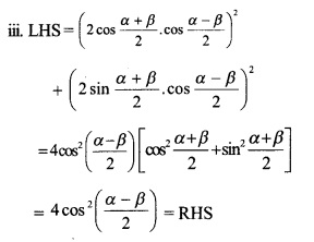 HSSlive Plus One Maths Chapter Wise Previous Questions Chapter 3 Trigonometric Functions 39