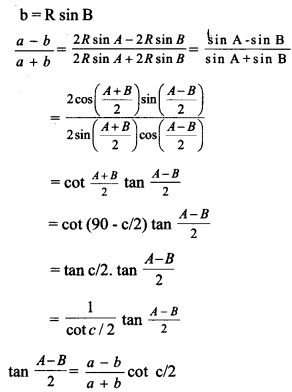 HSSlive Plus One Maths Chapter Wise Previous Questions Chapter 3 Trigonometric Functions 13