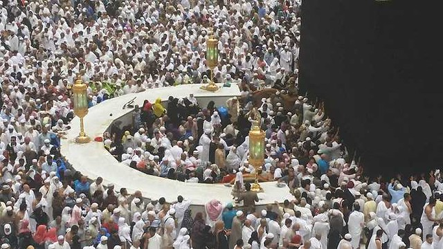 3068 7 facts about Hijr Ismail or Hateem in Makkah 04