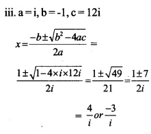 HSSlive Plus One Maths Chapter Wise Previous Questions Chapter 5 Complex Numbers and Quadratic Equations 14