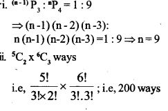 HSSlive Plus One Maths Chapter Wise Previous Questions Chapter 7 Permutation and Combinations 20