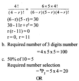 HSSlive Plus One Maths Chapter Wise Previous Questions Chapter 7 Permutation and Combinations 17