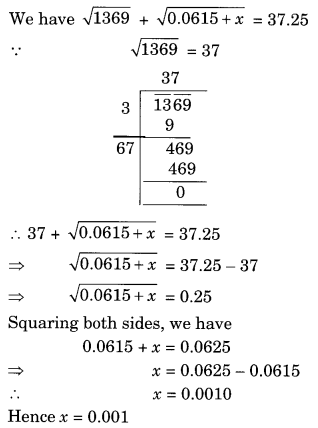Squares and Square Roots NCERT Extra Questions for Class 8 Maths Q20