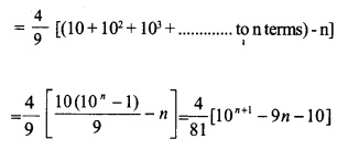 HSSlive Plus One Maths Chapter Wise Previous Questions Chapter 9 Sequences and Series 36