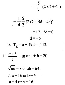 HSSlive Plus One Maths Chapter Wise Previous Questions Chapter 9 Sequences and Series 24