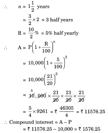 NCERT Solutions for Class 8 Maths Chapter 8 Comparing Quantities Ex 8.3 Q8