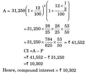 Comparing Quantities NCERT Extra Questions for Class 8 Maths Q18
