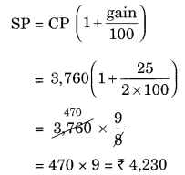 Comparing Quantities NCERT Extra Questions for Class 8 Maths Q14