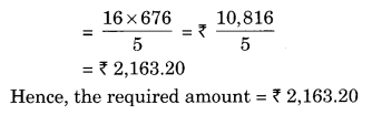 Comparing Quantities NCERT Extra Questions for Class 8 Maths Q10.1