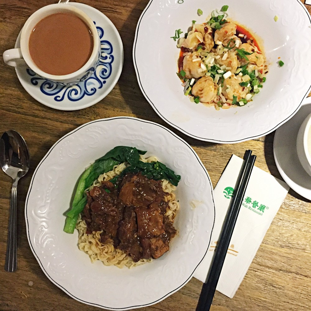 6 Nov 2015: Tsui Wah Restaurant | Wan Chai, Hong Kong, China