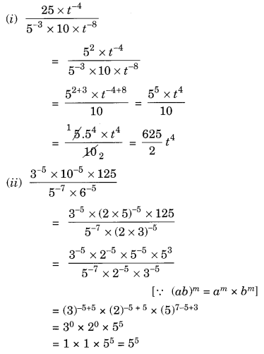 NCERT Solutions for Class 8 Maths Chapter 12 Exponents and Powers Q7.1
