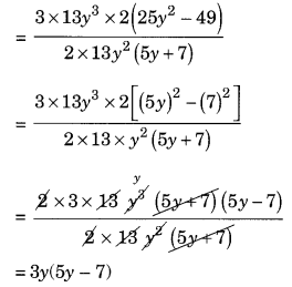 NCERT Solutions for Class 8 Maths Factorisation Ex 14.3 Q5.5